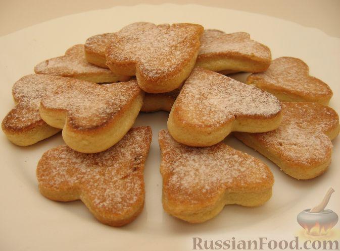 печенье на скорую руку на маргарине в духовке рецепт
