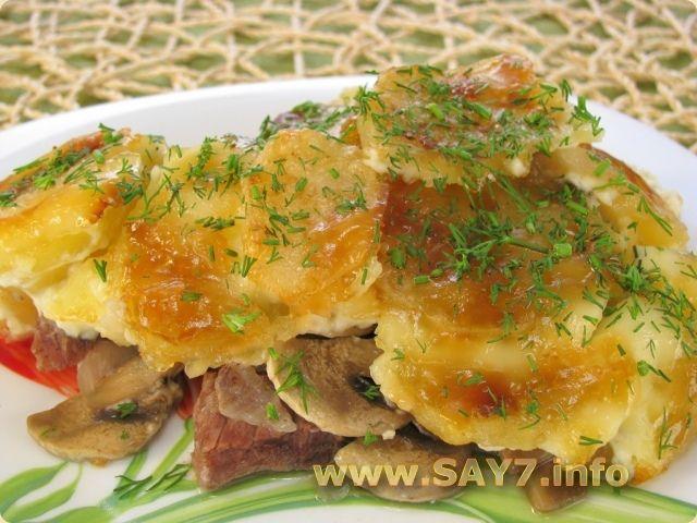 Мясо с картофелем и грибами в духовке рецепт из свинины с помидорами