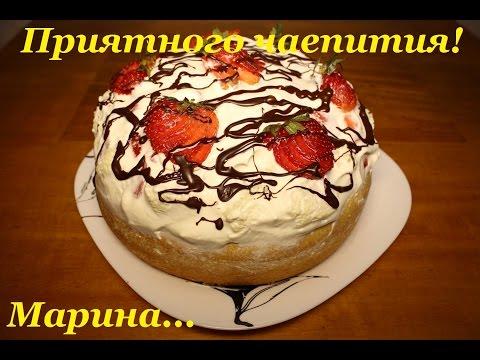 Бисквитные торты с клубникой и сливками
